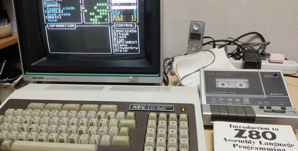 2020年にPC-8001 の新作ゲームを発表してしまうのも面白いかも。