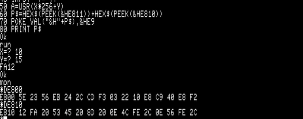 PC-8001でマシン語 : VRAMアドレス取得のテストコード