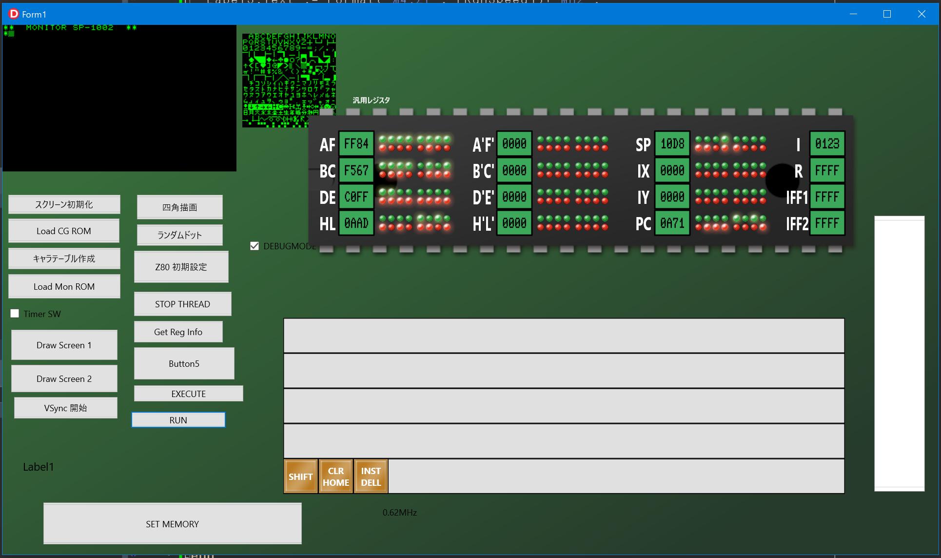 MZ-80K2のエミュレーター作りを再開 (Delphi 10.4.2)